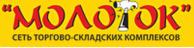 молоток лого
